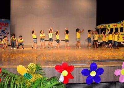 Yellow Dance performance